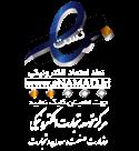 enamad logo - ماکسیم کد - اصلی