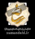 samandehi logo - Avada
