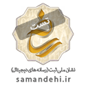 samandehi logo - ماکسیم کد - اصلی